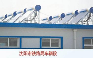 沈阳市铁路局