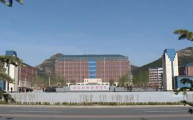 新城渤海船校